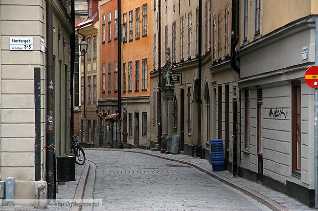 91-stockholm.jpg