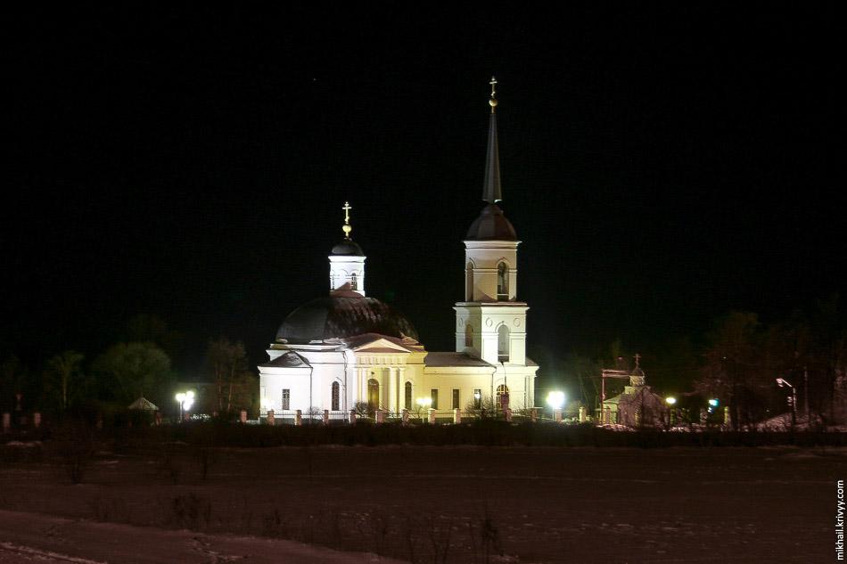 Церковь Рождества Христова. Череповец.
