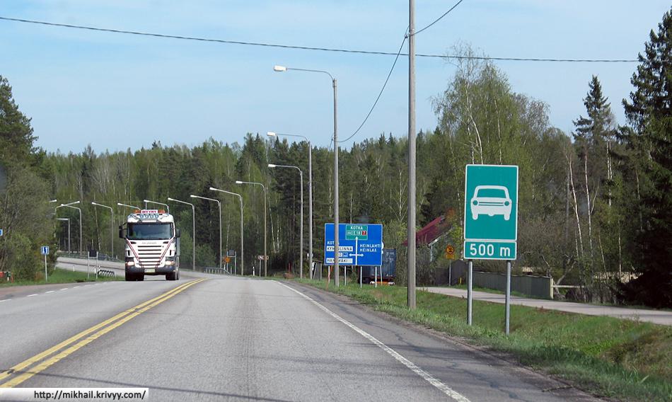 """Знак """"Дорога для автомобилей"""". У нас он синий и почти не применяется."""