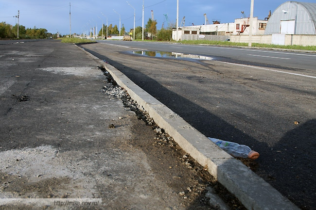 улица Магистральная