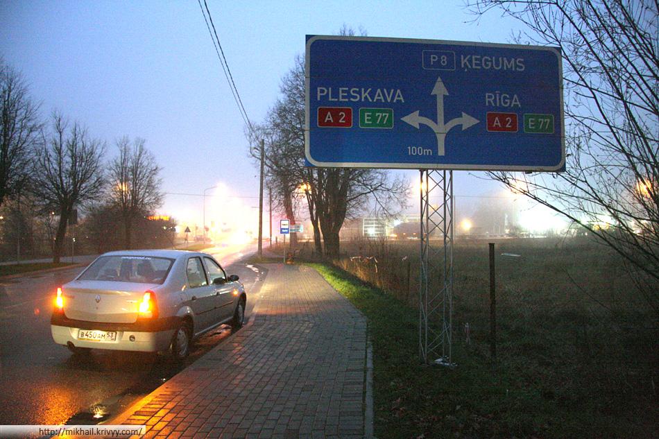 Pleskava - это Псков на Латышском языке.