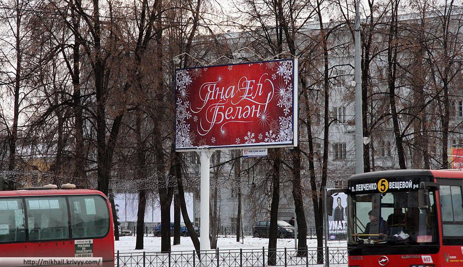 """Социалка - """"С новым годом"""""""