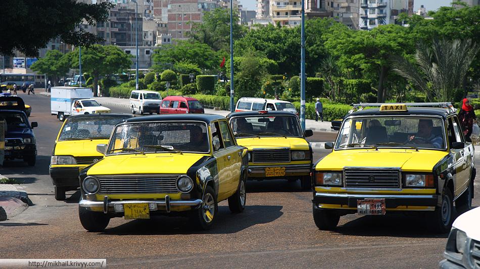 Александрийские таксисты