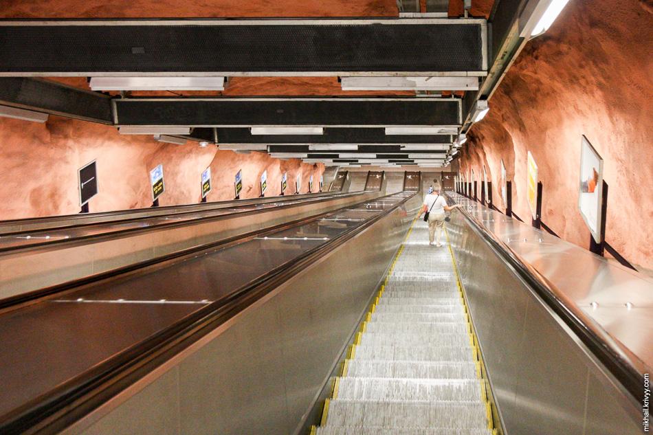 Эскалаторы Стокгольмского метро.