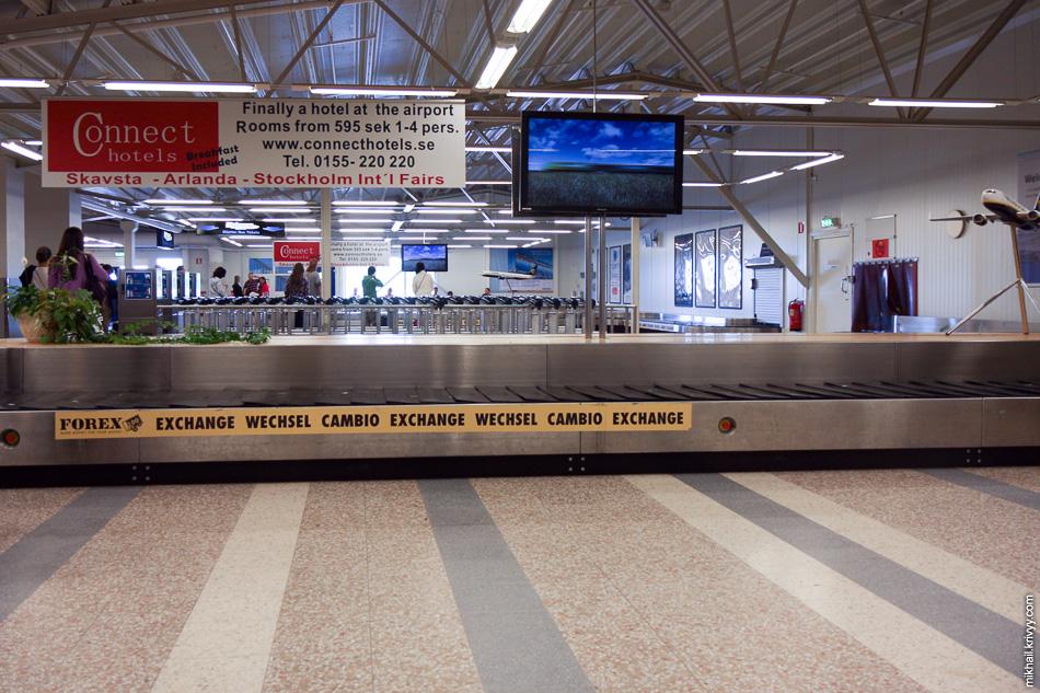 Вот так выглядит зал прилета в аэропорту Stockholm Skavsta. Ровно две ленты для выдачи багажа.