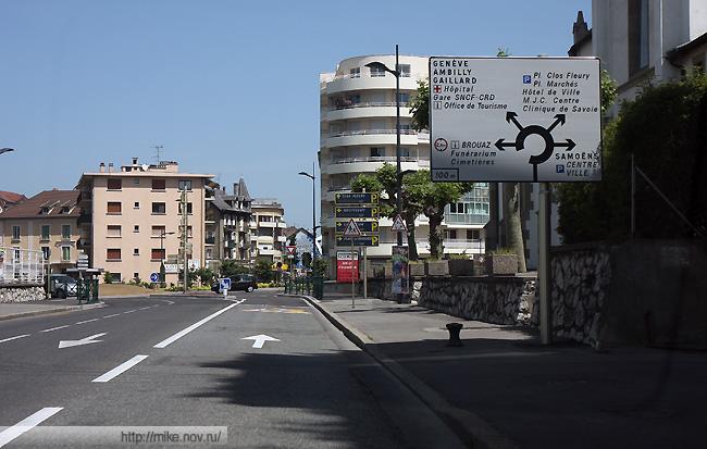 Первый же знак во Франции заставил нас почувствовать как дома.