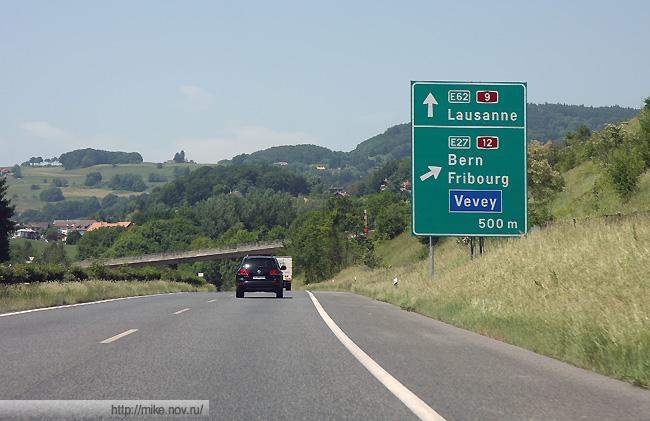 12 магистраль.