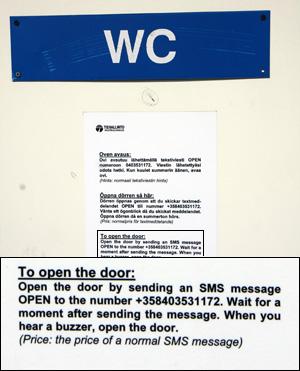 Туалет по SMS