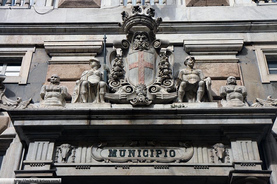 Фасад Palazzo Doria-Tursi