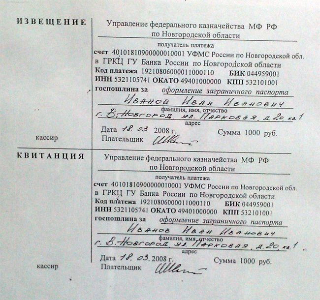Знакомства луганск для интима. . Интернет-магазины(показать все)в Балахне