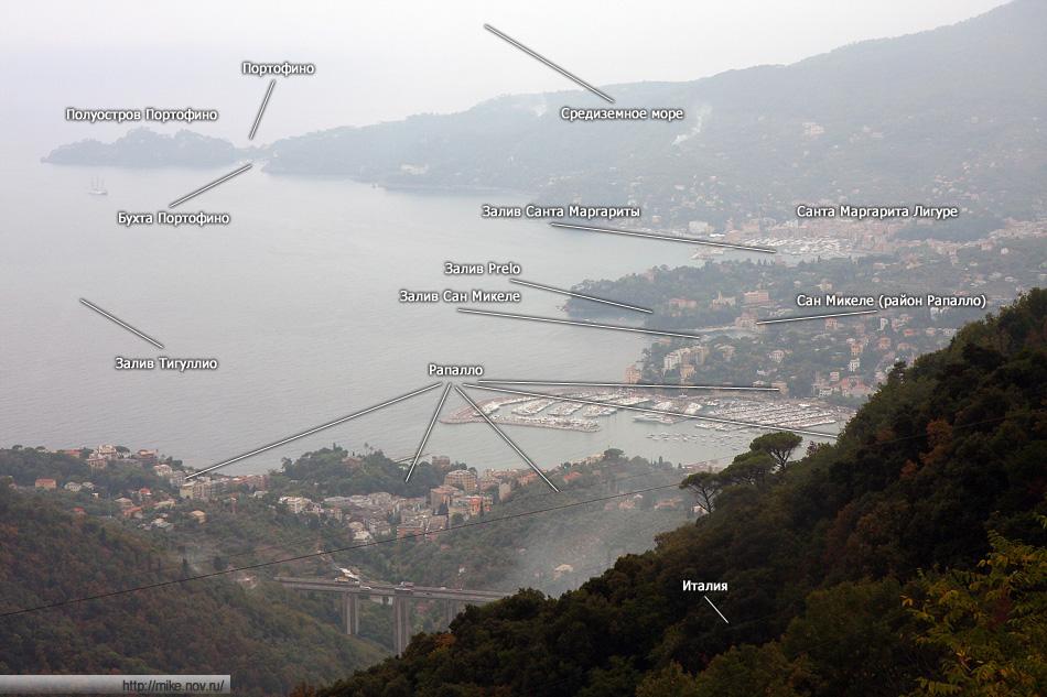 Тигуллийский залив как на ладони. От Портофино (вверху) до Рапалло (внизу)
