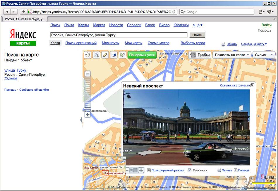 Казанский собор, Яндекс карты, Street View