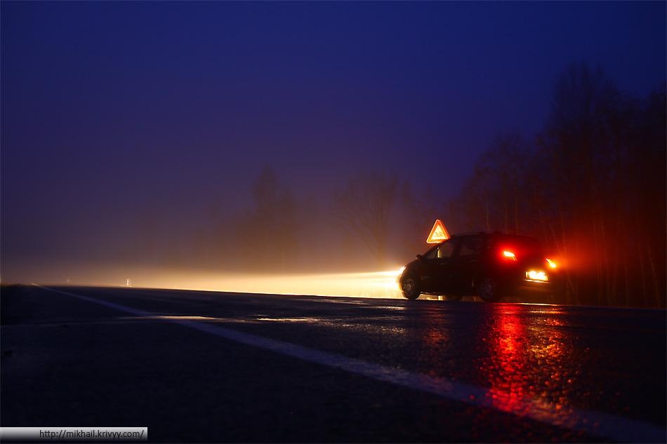 Всю дорогу до Риги мы ехали в тумане