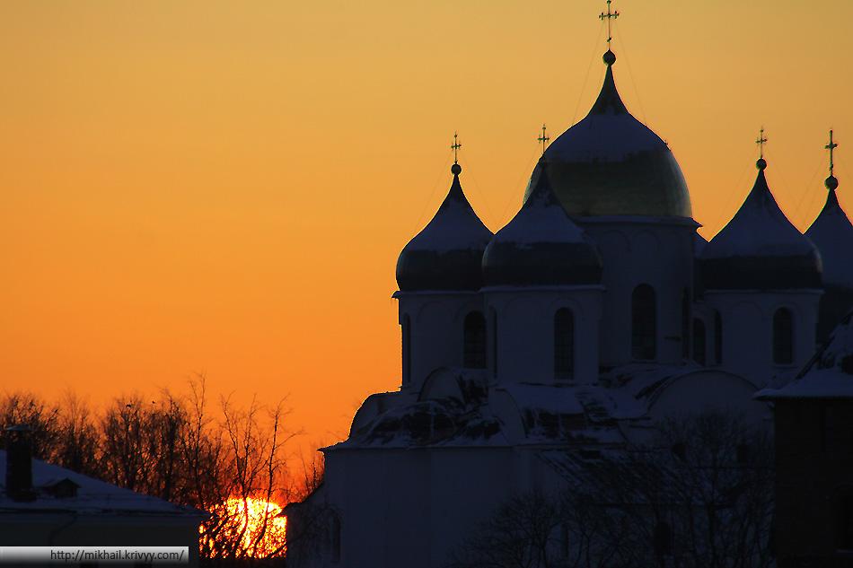Софийский Собор на закате. Январь 2010.