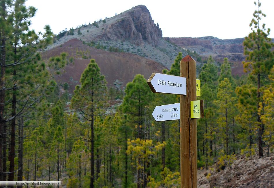 Весь туристический маршрут снабжен внятными указателями. Все маршруты на острове пронумерованы.