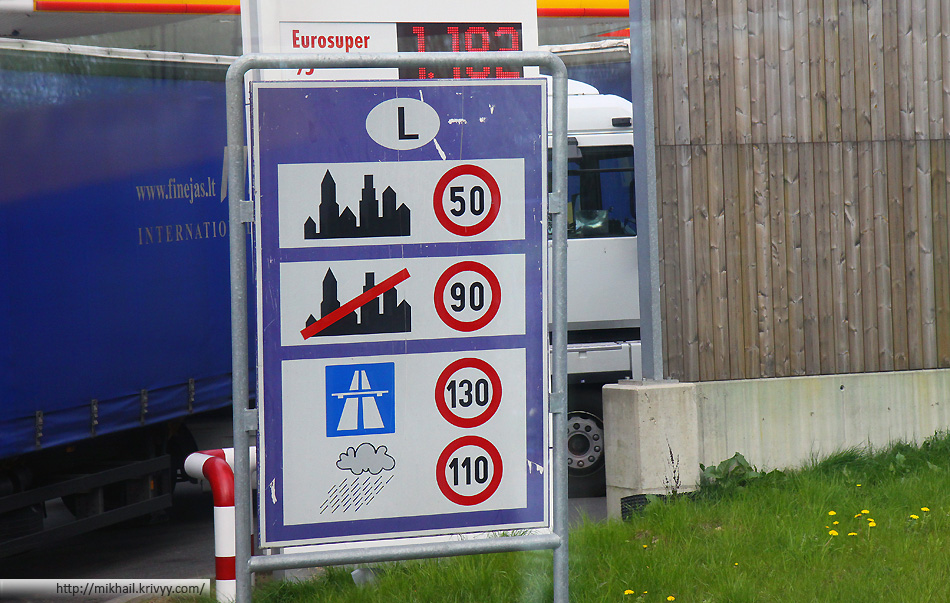 Знак на граница Франции и Люксембурга