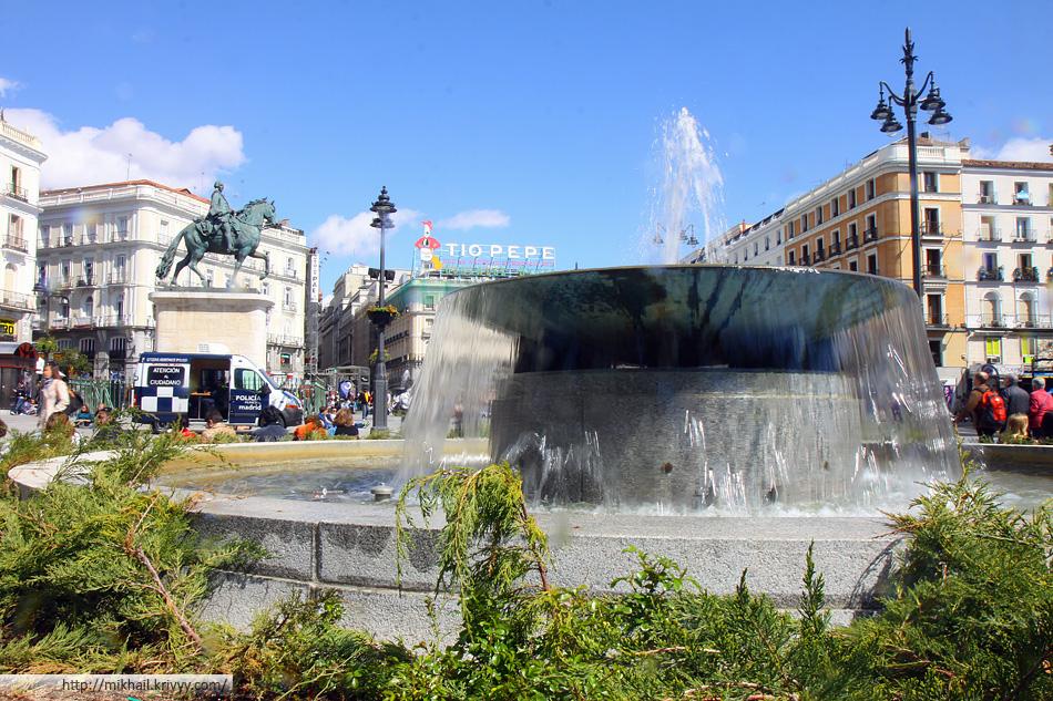 Пуэрта-дель-Соль (Plaza de la Puerta del Sol)