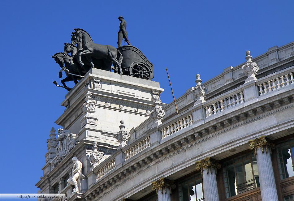 В некоторых местах Мадрид напоминал Рим своими имперскими архитектурными замашкам. Могу ошибаться, но по моему это Банк Испании на ул. Алькала