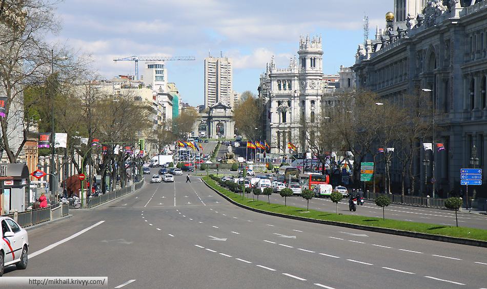 Улица Алькала (Calle de Alcalá)