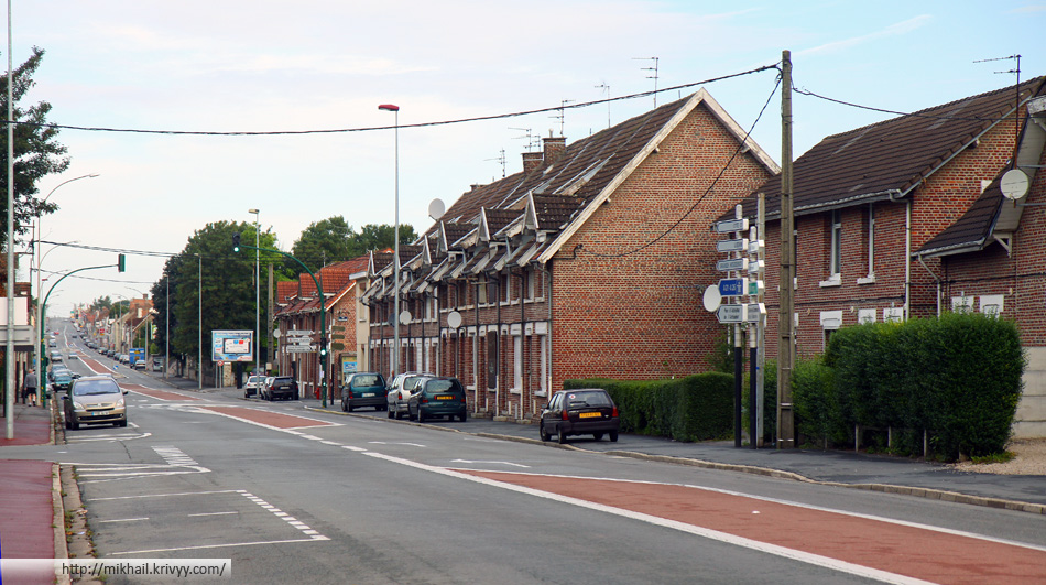 Ланс (Lens) - типичные жилые дома.