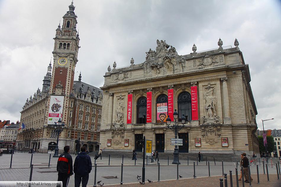 Опера и торгово-промышленная палата Лилля (Chambre de commerce et d'industrie de Lille Métropole).