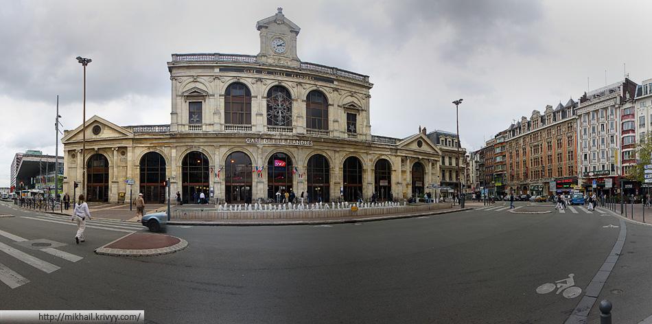 Вокзал Лилль Фландр (Lille Flandres)