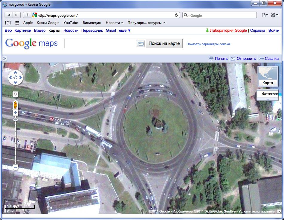 Скриншот сайта Google Maps.