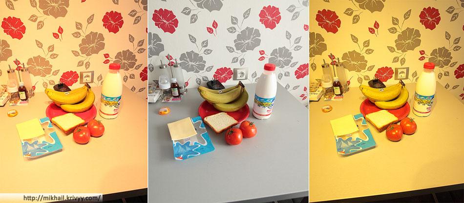 Слева - галогенка Ikea. По центру - дневной свет. Справа - светодиодная лампа.