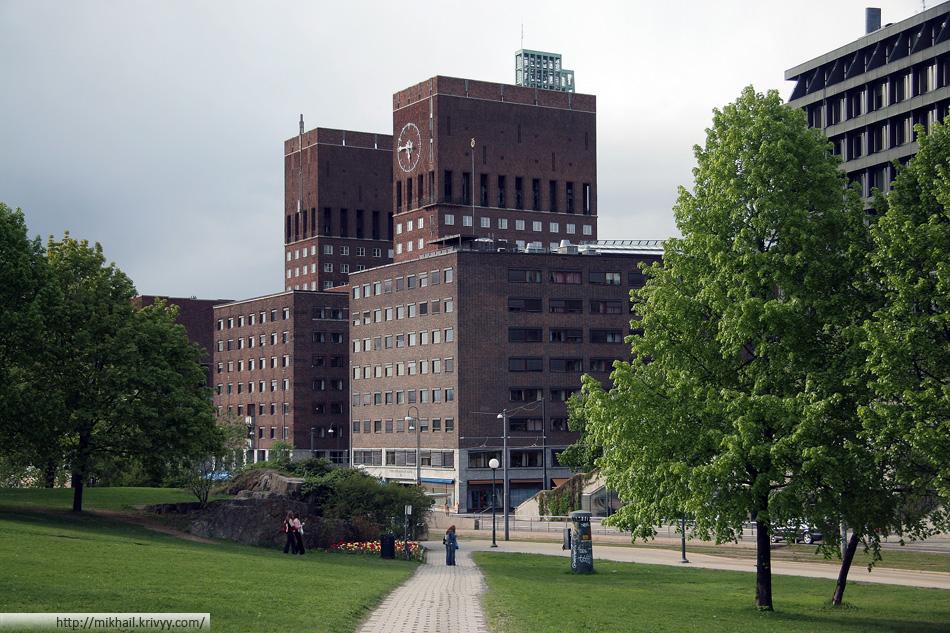 Городская ратуша Осло (Oslo rådhus)