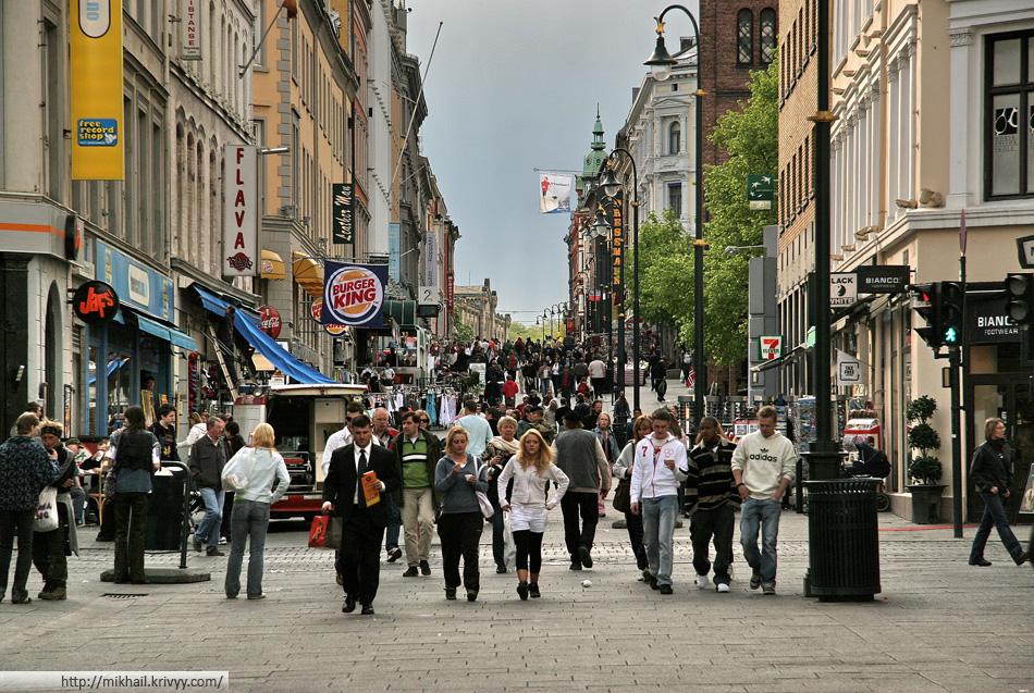 Пешеходная улица Карла-Юхана (Karls Johan gate)
