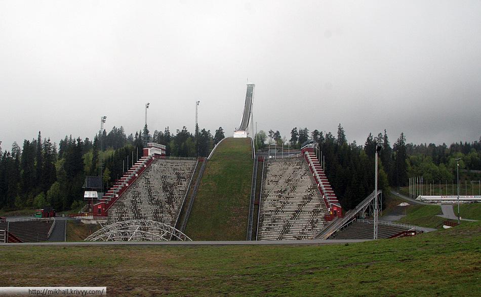 Холменколлен. Летом тут не так людно как зимой. Этот лыжный трамплин, как и весь комплекс, полностью перестроили к чемпионату мира по лыжным видам спорта 2011.