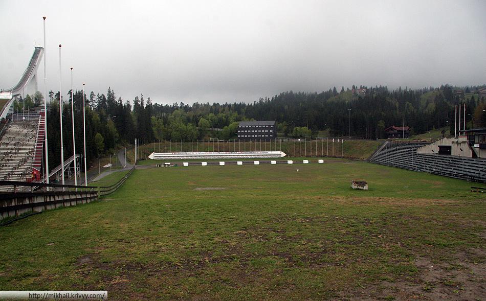 Биатлонный стадион Холменколлен (Holmenkollen).