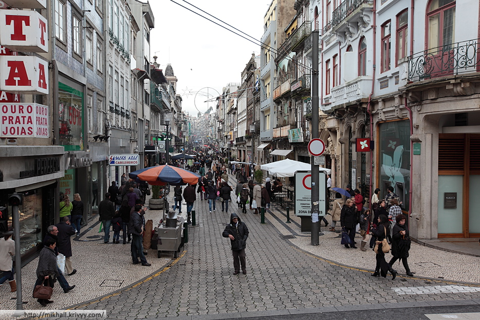 Пешеходная улица - Rue de Santa Catarina.