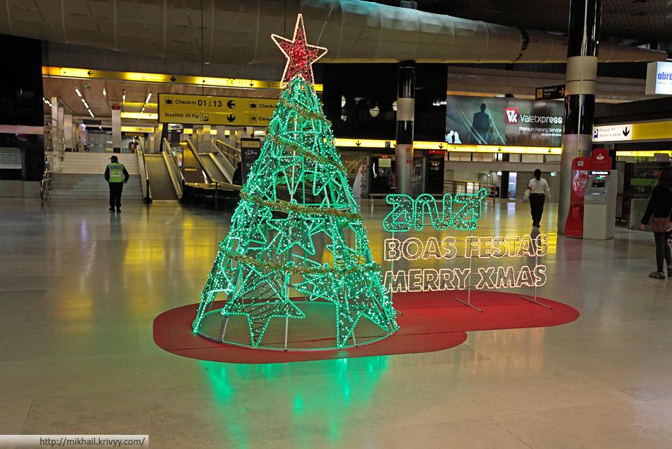 Аэропорт Лиссабона в сочельник. Красная пятиконечная звезда на елке.