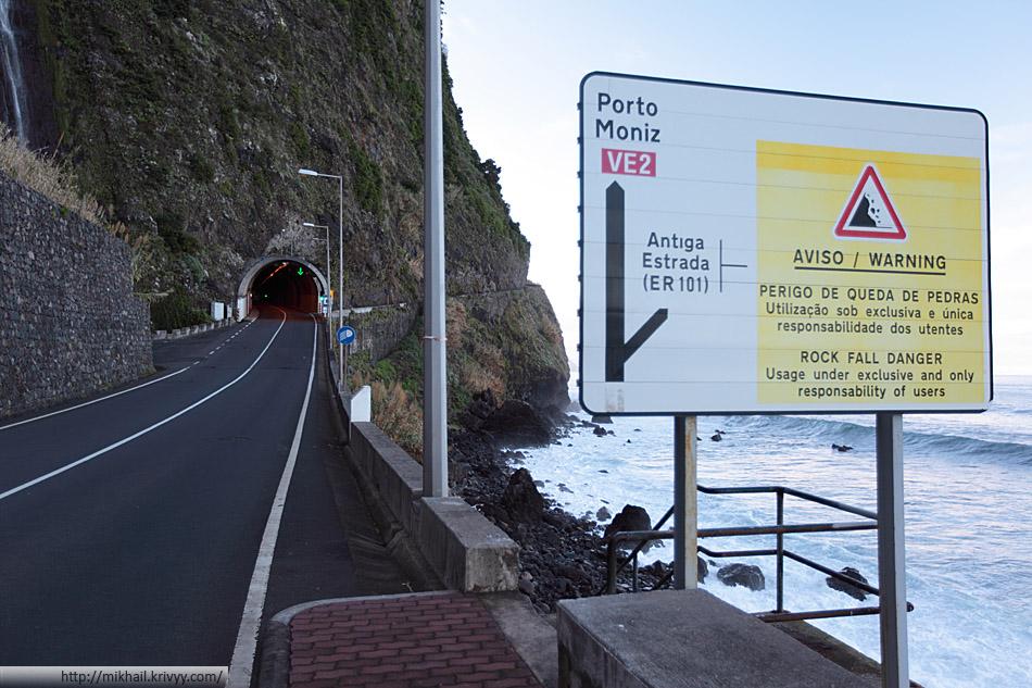 Старые дороги тут стараются не закрывать. Они доступны туристам.