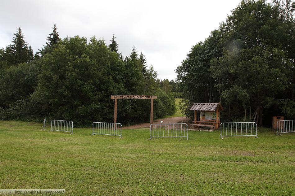 Первый ти. Диск-гольф парк Техванди.