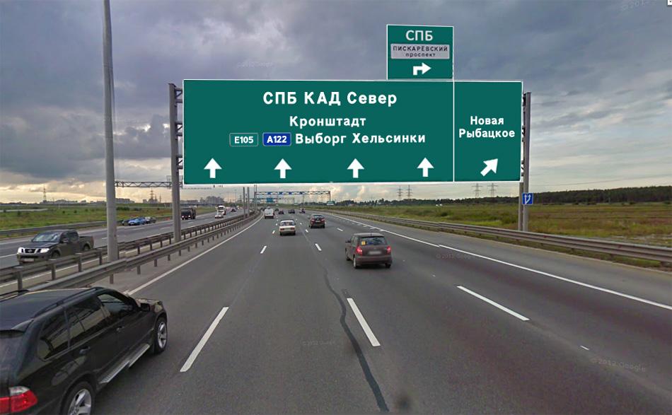 Указание направлений по полосам. Выход с магистрали должен начинаться прямо перед таким знаком.