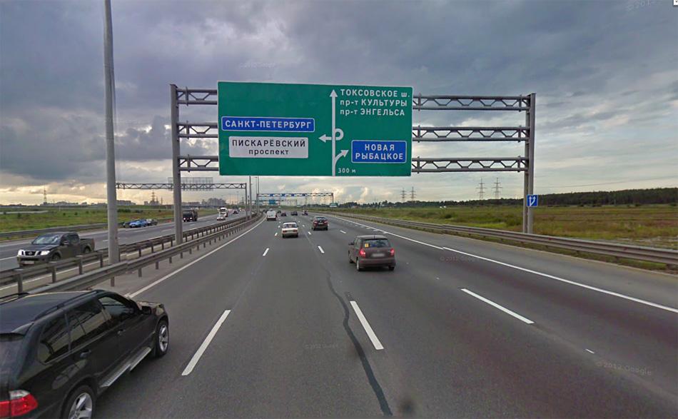 дорога в москву фото указатель