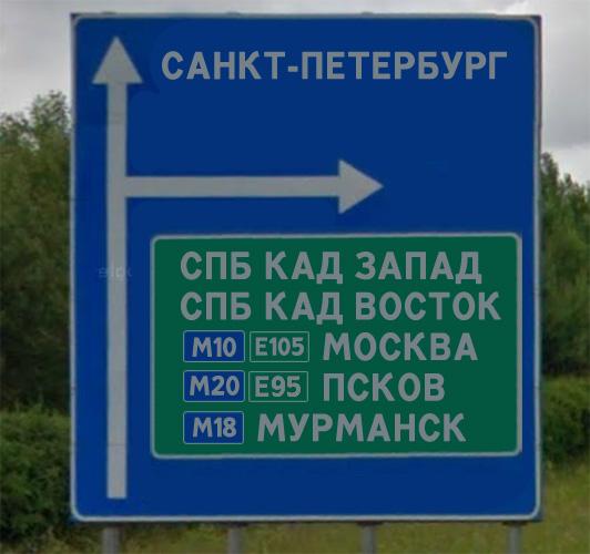 Санкт-Петербург. Съезда с Выборгского шоссе на КАД. На основе maps.google.com.