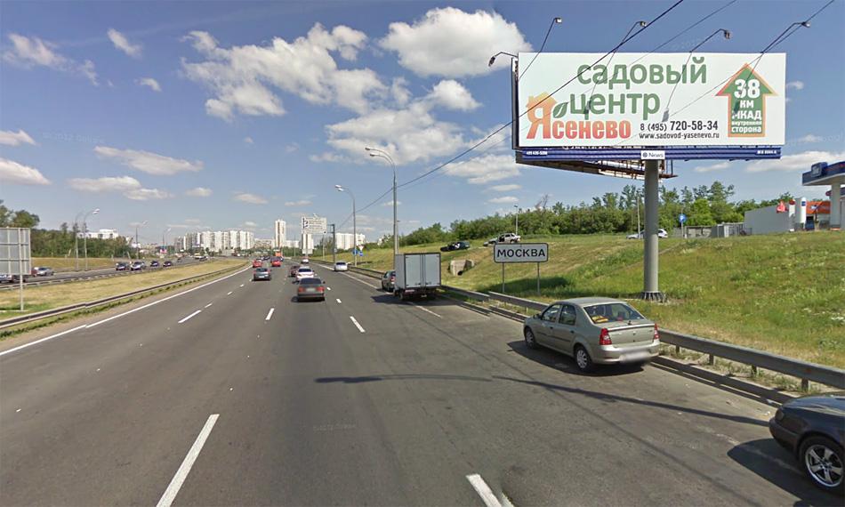"""Знак """"Начало населенного пункта"""" на автомагистрали М4 """"Дон"""". Источник: maps.google.com"""