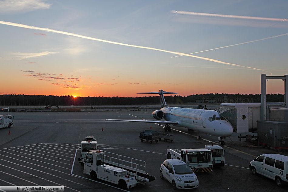 Helsinki Vantaa Airport.
