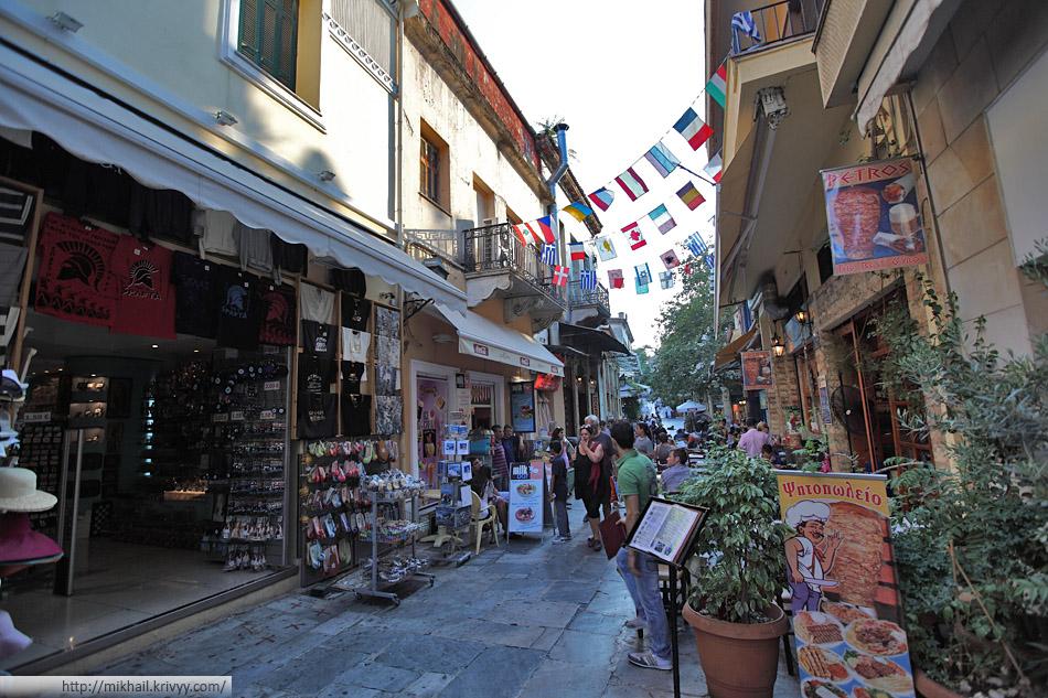 Район Плака. Афины. 200 метров от Акрополя.
