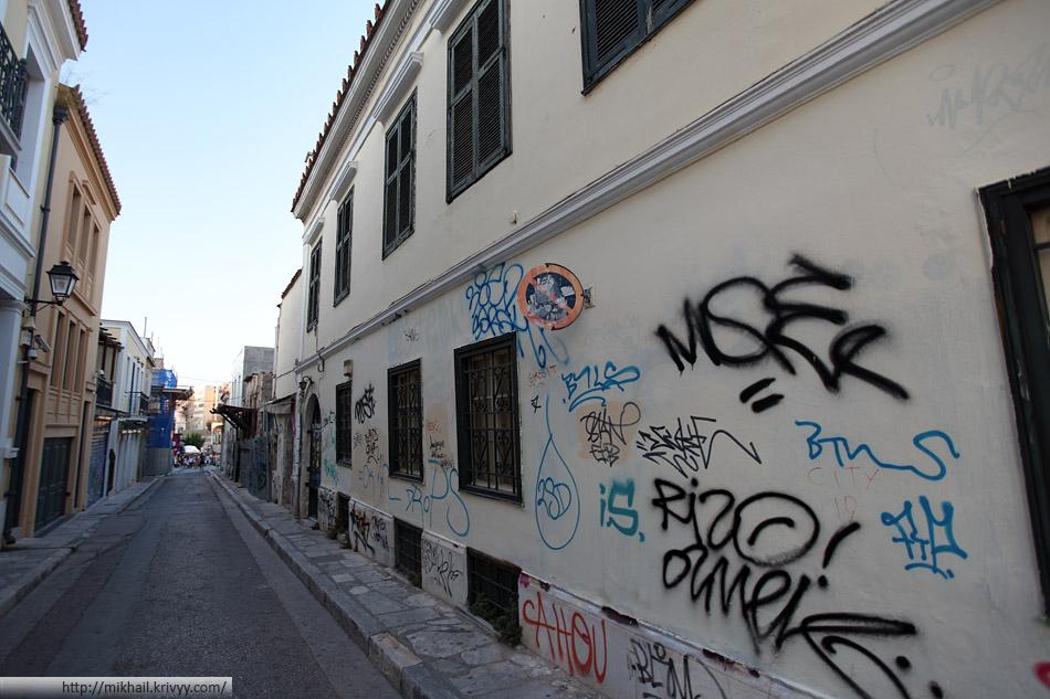 Район Тисио. Афины. Даже рядом с Акрополем не стоить шататься по подворотням.