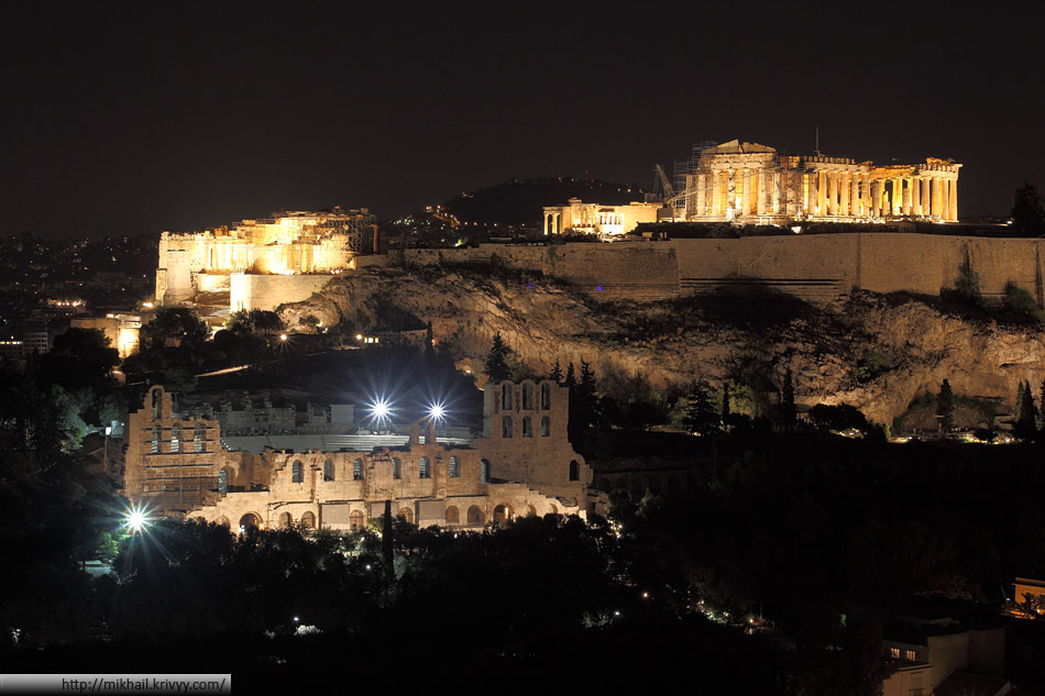 Афинский Акрополь - Пантеон, Эрехтейон, Пропилеи, Одеон Герода Аттического.