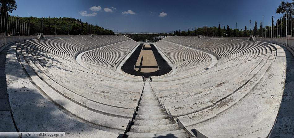 Стадион Панатинаикос. Афины. Вход - 3 евро.
