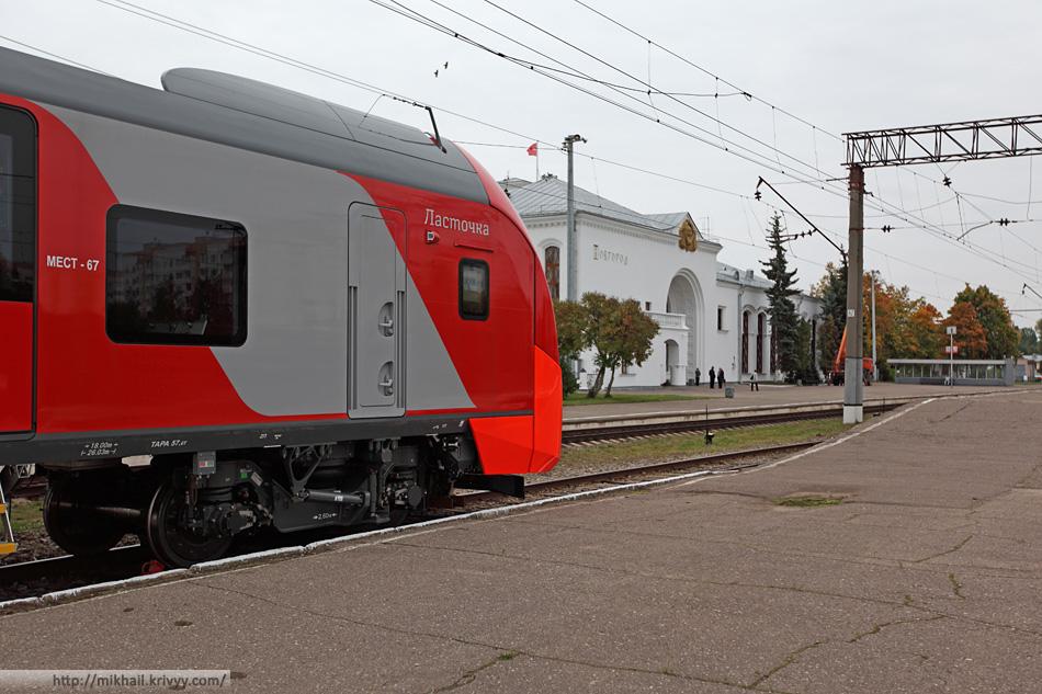 """Электропоезд ЭС1-006 """"Ласточка"""" (Siemens Desiro). Великий Новгород. Вокзал."""