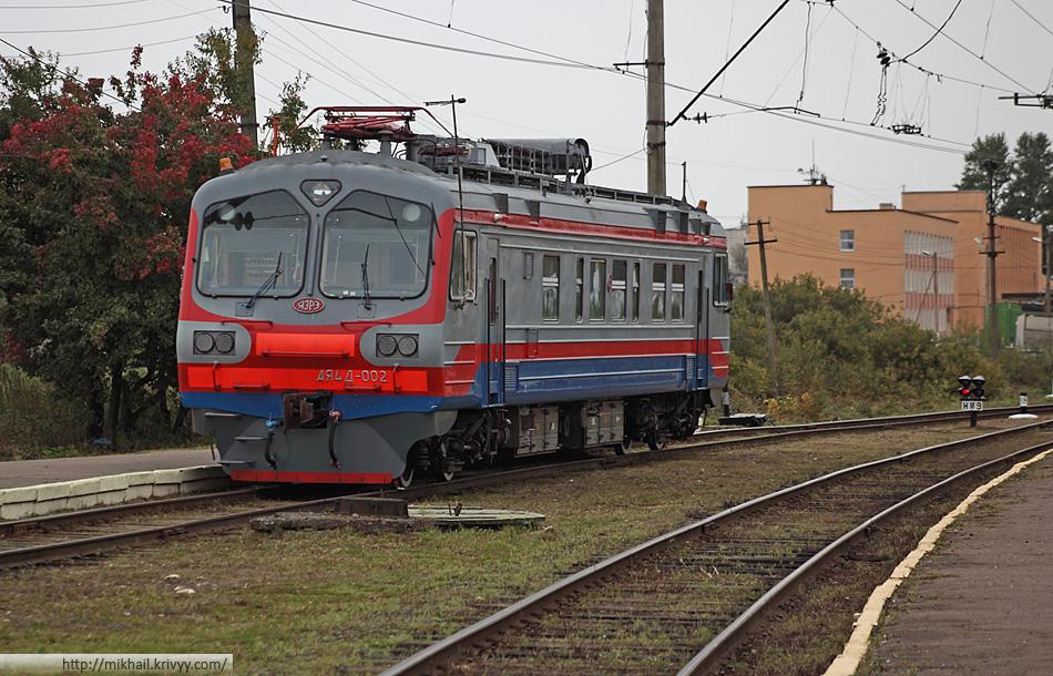 Унифицированная скоростная служебная электромотриса для обеспечения безопасности скоростной линии Москва — Санкт-Петербург. АЯ4Д-002.