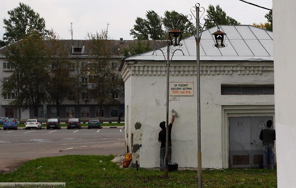 За поджог мусора штраф 200 тыс. рублей. Во время генеральной уборки всплывает всякое.