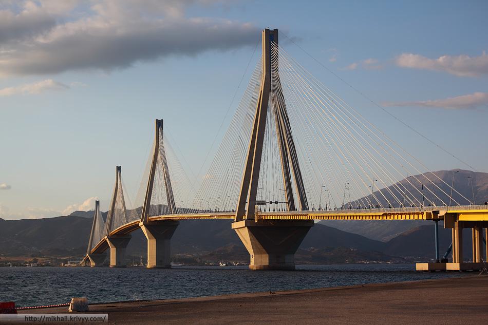 Мост Рио-Антирио. Патры, Греция.