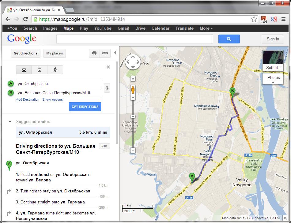 Скриншот сайта maps.google.com